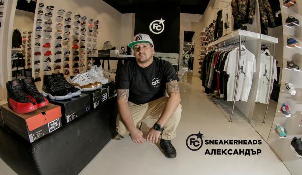 FC Sneakerheads: Александър