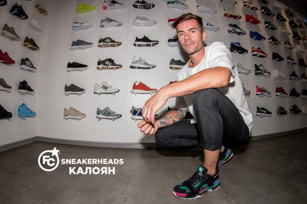 FC Sneakerheads: Калоян