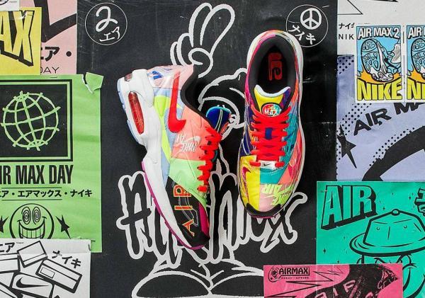 Nike Air Max2 Light x ATMOS