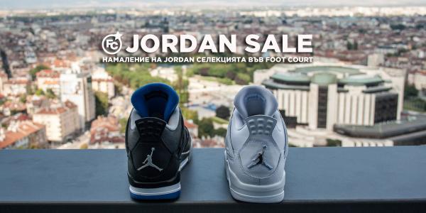 Jordan Sale!
