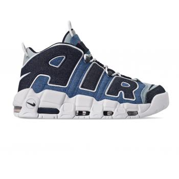 AIR MORE UPTEMPO  96 QS
